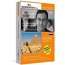 Ägyptisch-Expresskurs mit Langzeitgedächtnis-Lernmethode von Sprachenlernen24.de: Fit für die Reise nach Ägypten. Inkl. Reiseführer. PC CD-ROM + MP3-Audio-CD für Windows 8,7,Vista,XP/Linux/Mac OS X by Sprachenlernen24.de (2012-01-20)