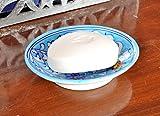 #9: Handmade Blue Ceramic Craft Soap Dish Blue Pottery Ceramic Soap Bar