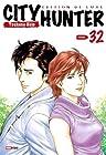 City Hunter Ultime Vol.32