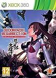Dodonpachi Resurrection Deluxe (Xbox 360)