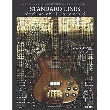Constructing Walking Jazz Bass Lines Book III - Standard Line - Japanese Bass Tab Edition