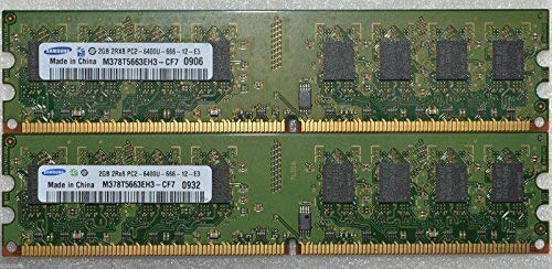 6400 Desktop Speicher (8 GB 4 x 2 GB DDR2 PC2-6400 6400U DDR2-800 mhz Speicher PC DESKTOP RAM DIMM 240 pin)