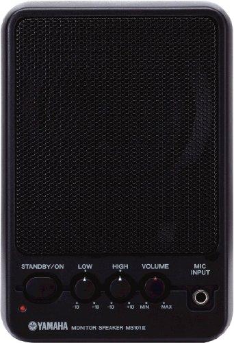 Yamaha Aktiv Monitorbox MS 101 III 10 Watt, 75Hz - 18kHz
