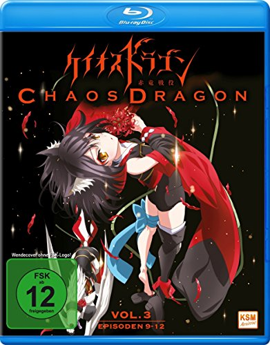 Chaos Dragon - Episode 09-12 [Blu-ray]