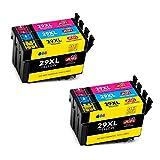 JIMIGO 29 XL 29XL Druckerpatronen Ersatz für Epson 29 Tintenpatronen Kompatibel mit Epson Expression Home XP-342 XP-442 XP-332 XP-345 XP-445 XP-245 XP-345 XP-245 XP-435 XP 352 XP342 XP442 XP332 XP345