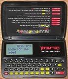 Amazing targumon Hebräisch/Englisch/Hebräisch im Taschenformat Hand Held Elektronisches Wörterbuch und Übersetzer