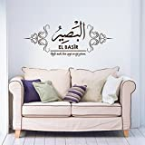 Islamische Wandtattoos - Meccastyle - El-Basîr - A99A27