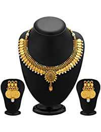 South Indian Traditional Wedding Jewellery Set Eye-Catchy Gold Plated Temple Jewellery CoinNecklace Set For Women...
