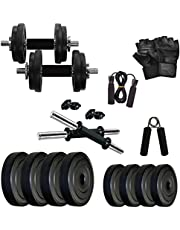 Star X 16KG Home Gym Exercise Set of PVC Plates with 1 Pair Dumbbell Rods & Gym Gloves, Skipping Rope & Hand Gripper