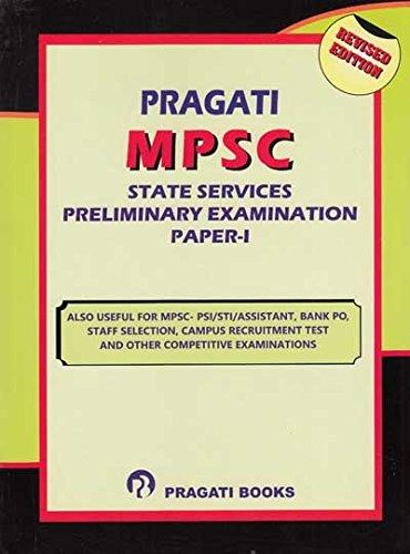 MPSC Paper I CSAT