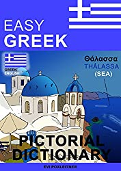 Easy Greek - Pictorial Dictionary