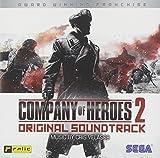 Songtexte von Cris Velasco - Company of Heroes 2