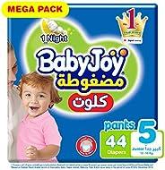 Babyjoy Cullotte Pants Diaper, Mega Pack Junior Size 5, Count 44, 15 - 22 KG