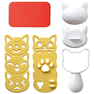 Akooya Cute little kitty cartoon sushi Cartoon convenient mould rice and vegetable roll die set