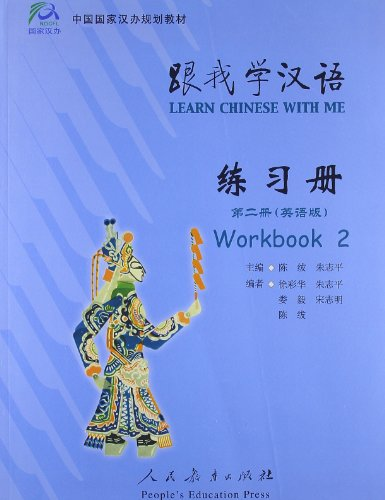 Learn Chinese with Me vol.2 - Workbook