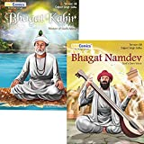 Bhagat Namdev God's Own Voice (Sikh Comics for Children & Adults)