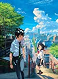 Kimi no na wa - Your Name – US Textless Imported Movie Wall Poster Print - 30CM X 43CM Brand New
