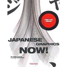 Japanese Graphics Now! (Midi Series)
