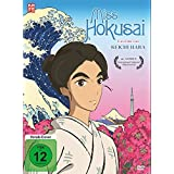 Miss Hokusai - Deluxe Edition