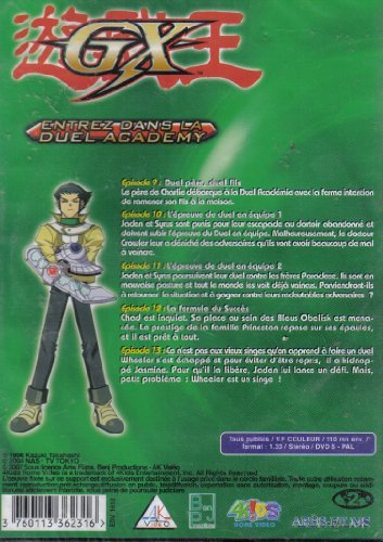 Yu-Gi-Oh! GX - Saison 1