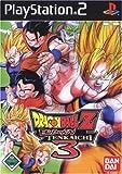 Dragonball Z: Budokai Tenkaichi 3 -
