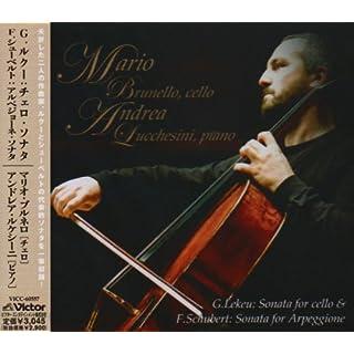 Lekeu:Cello Sonata/Schubert:Ar