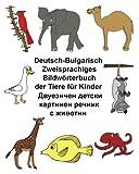 Deutsch-Bulgarisch Zweisprachiges Bildwörterbuch der Tiere für Kinder (FreeBilingualBooks.com)