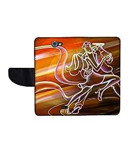 KolorEdge Printed Flip Cover For Gionee Pionee P2 Multicolor - (43KeMLogo09919GioneeP2)