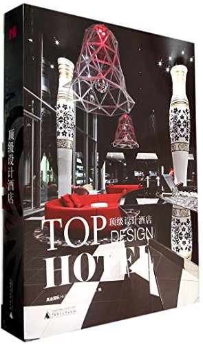 top-design-hotelschinese-edition