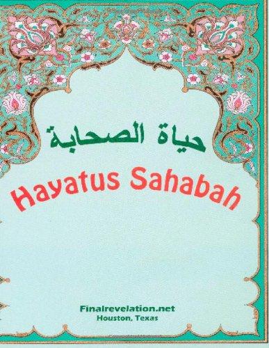 Hayatus Sahabah-I: Volume 1