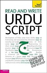 Read and write Urdu script: Teach yourself