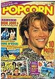 Popcorn 1993 Nr. 8 , mit Riesen-Poster von Beverly Hills 90210 , Bon Jovi Cover (komplett) (Das Monatsmagazin für junge Leute)