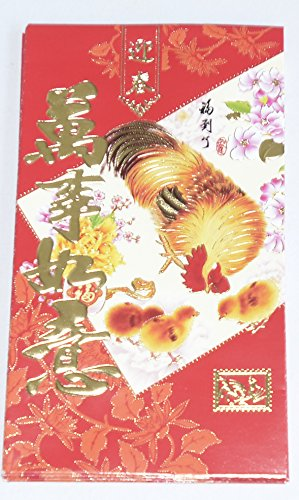 year-of-the-rooster-chinese-new-year-red-packet-lai-si-money-envelopes-pack-of-6