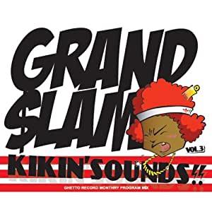 "DJ LUX ""GRAND SLAM ROUND.3 / KIKIN'SOUNDS"""
