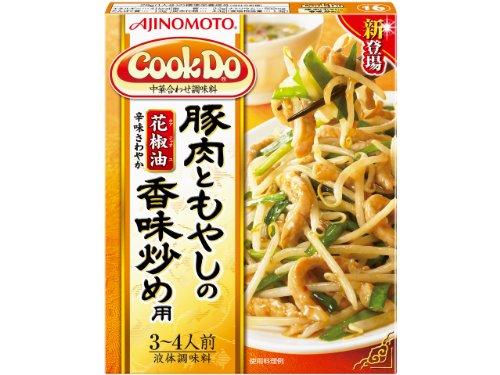 味の素 Cook Do 豚肉ともやしの香味炒め用 100g ×10個