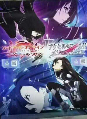 dengeki-the-rite-of-spring-2017-accel-world-vs-sword-art-online-b3-poster