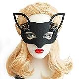 SJZC Maske Halloween Cosplay Fuchshälfte Gesicht Masken Kreativ Party Kind Augenmaske