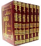 Diwan - Das komplette Werk in arabischer Sprache