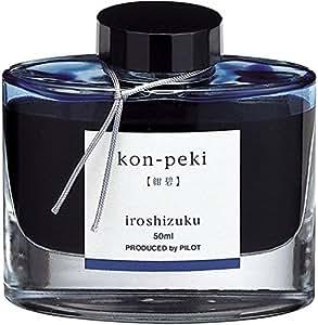 Pilot Iroshizuku Fountain Pen Ink - 50 ml Bottle - Kon-peki Deep Azure Blue (Deep Blue) (japan import)