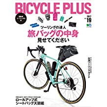 BICYCLE PLUS (バイシクルプラス) Vol.19[雑誌] (Japanese Edition)