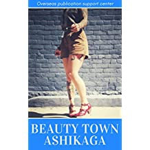 Beauty Town Ashikaga (French Edition)