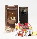 Süßes Geschenkset in 5 Varianten - Genussvolle Grüße Aus Hamburg - Schokoladen Geschenke Mit Manufaktur- & Edelschokolade