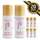 [The history of Whoo] Gongjinhyang Soo Yeon Balancer Lotion Set 20pcs