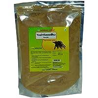 Herbal Hills Yashtimadhu Powder (Glycyrrhiza glabra) - 1kg preisvergleich bei billige-tabletten.eu