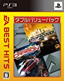 Need for Speed: Carbon+Undercover Double Value Pack (EA Best Hits)[Japanische Importspiele]