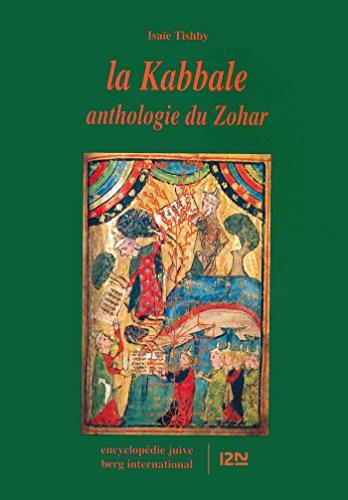 La Kabbale par Isaïe TISHBY