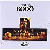 Best Of Kodo