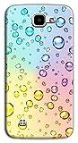 Mixroom–Coque Étui case en TPU silicone souple pour LG K34g Z420bulles multicolore