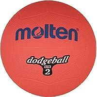 50x Molten Balón prisionero DB2de y DB2de v DB2de B DB2de R pueblos Ball + RS de Sports Bolígrafo, rojo, 310g, Ø 200mm