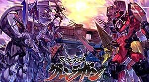 Tengen toppa gurren lagann Plakat TV Poster Japanese L
